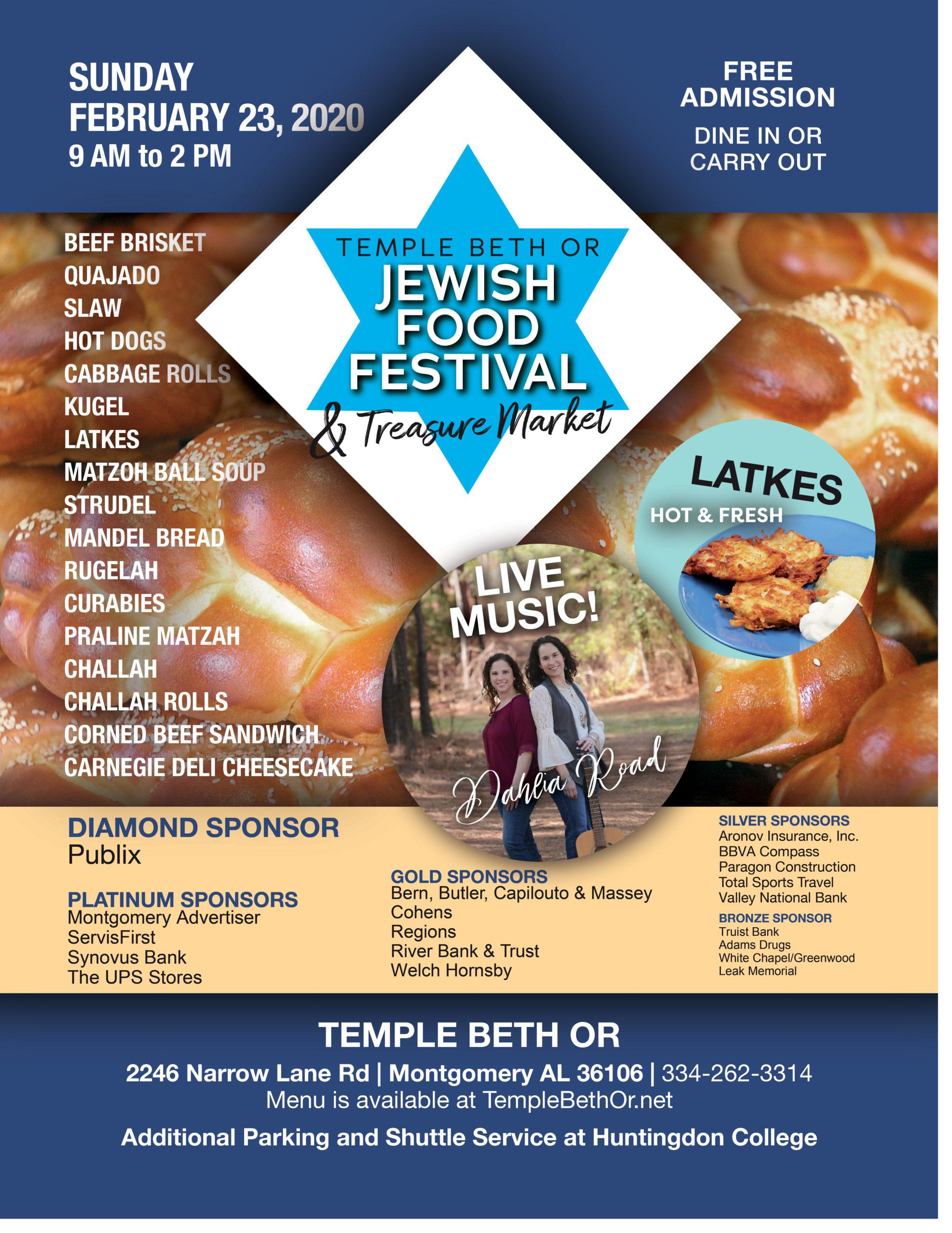 2020 Festival Flyer